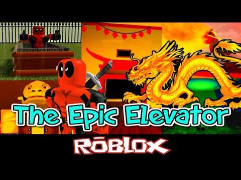 The Nightmare Elevator By Bigpower1017 Roblox Youtube - Horror Elevator By Etherium Roblox Youtube