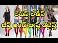 Latest Trends in Girls Fashion Jeans and Tops Designs for Party Online Shopping