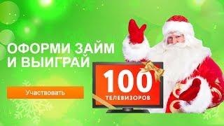 💲Онлайн займ на карту Нижний Новгород 🎅