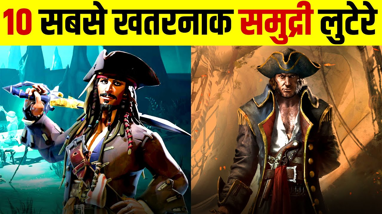 10 Most Famous Pirates in History 🔥 Captain Jack sparrow | Live Hindi