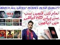Watch Hollywood, Bollywood and all Latest Movies Free in HD Quality || All Movies in HD Quality