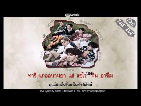 [Karaoke - Thaisub] EXO - THE EVE (KOREAN Ver.) By pimtaebak
