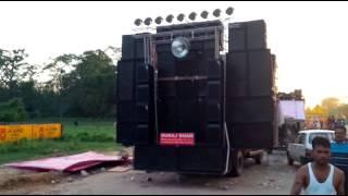 Shiv kanwar DJ suraj bhan 2017...Ultimate sound ..✌✌👍💪