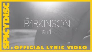 The Parkinson - คืนนี้ (Not Yet) | (OFFICIAL AUDIO)