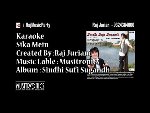Sindhi karaoke track and lyrics | Sikka Mein by Raj Juriani 187