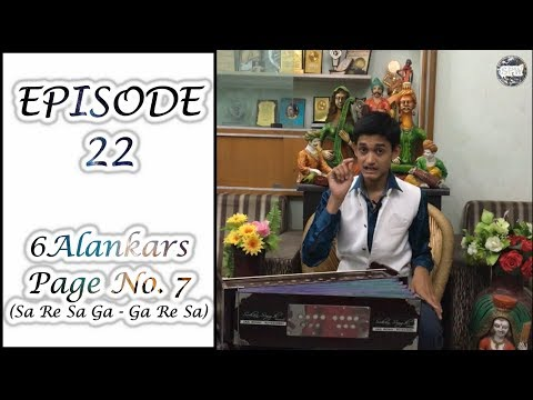 Episode - 22 | Page 7 of Advanced Alankar for Singing & Harmonium | Learn Free Music in English