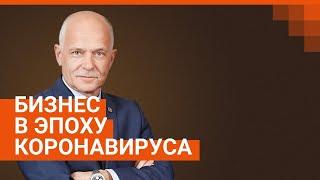 Президент Уральской торгово-промышленной палаты Андрей Бесединй - бизнес в эпоху третьей волны