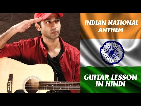 Baazigar Guitar Lesson in Hindi for Beginners By VEER K