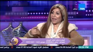 عسل أبيض - د/غادة حشمت توضح خطوات عملية لتفادي الصدام بين الزوجين فى اول سنة من الزواج