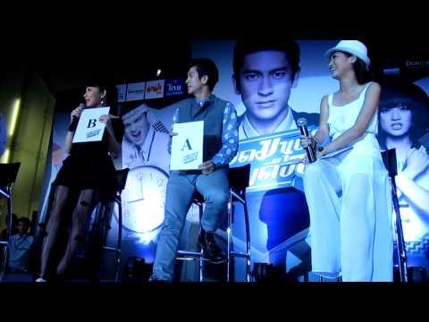 2012-12-03 SuperSalaryMan movie premiere/press event (by Sarah)