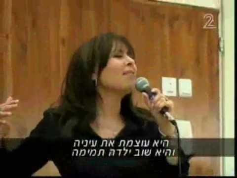 """ירדנה ארזי ותזמורת צה""""ל- חדשות הערוץ השני 16.11.10- Yardena Arazi"""