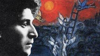 Картина «Лестница Иакова» Марка Шагала уйдет с молотка в Израиле