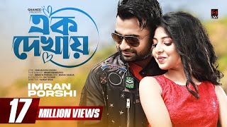 Ek Dekhay By Imran Mahmudul And Porshi HD.mp4