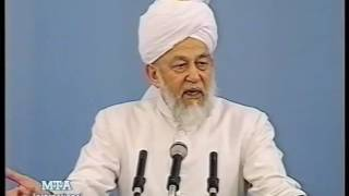 Friday Sermon 5 June 1998