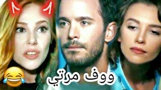 مرتي محمد السالم   عمر ودفنة    حب للايجار