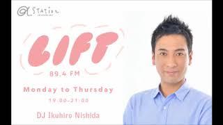 村上佳佑さん ラジオ出演部分 2017年11月20日 LIFT.