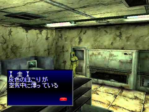 Nanatsu no Hikan: Senritsu no Bishou (Sega Dreamcast Japanese Title) Full KEI Walktrough part 1