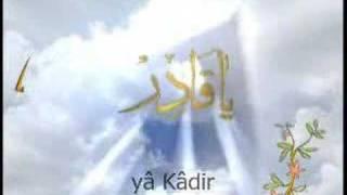 Allah'in 99 isimleri