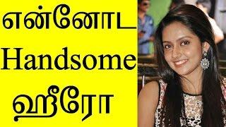 'My Handsome Hero' Mahima Nambiar Speech at Kuttram 23 Press Meet   Kuttram 23 Movie Press Meet