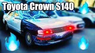 Toyota Crown S140: Идеал за свои деньги