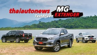 Is the new MG EXTENDER worth its price? (TEST DRIVE ENG VERSION)