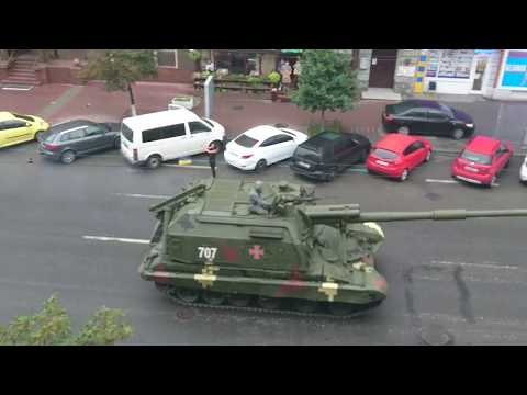 Heavy armoured vehicles in Kiev. Independence Day of Ukraine