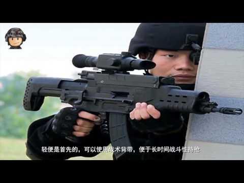 解放军05式冲锋枪,四排子弹夹室内作战优势巨大