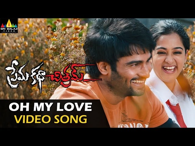 Oh My Love Video Song - Prema Katha Chitram Movie (Sudheer Babu, Nandita) - 1080p Travel Video