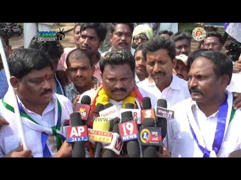 East Godavari District party leaders conducts Walk With Jagan Programme and speaks on it