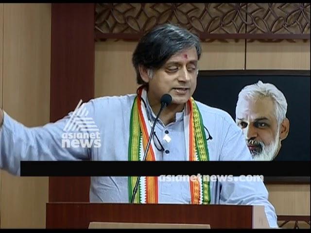 Shashi Tharoor flays BJP