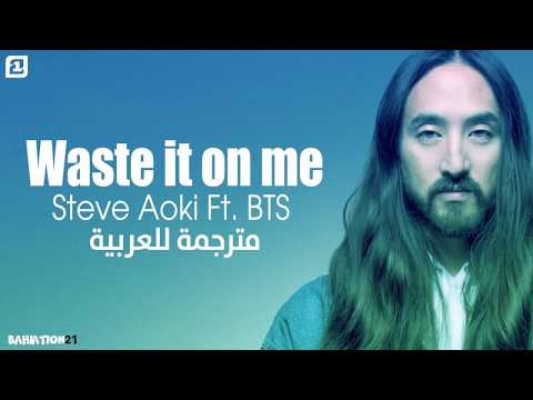 Steve Aoki - Waste It On Me Feat. BTS - مترجمة للعربية
