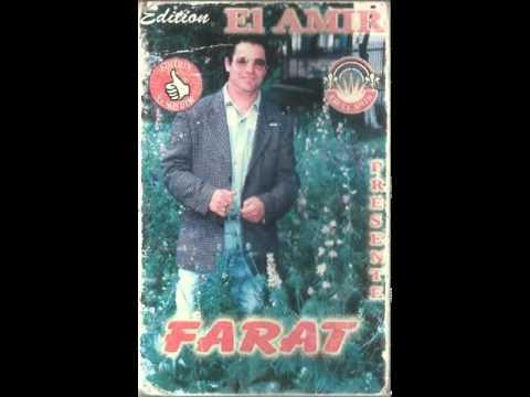 Farat Khalouni Nebki Edition Al Amir Trés Rare 90 S