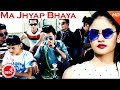 Download New Nepali Song | Ma Jhyap Bhaya - Hemanta Shishir | Ft.Manisha/Kumar Sanu/Tekendra MP3 song and Music Video