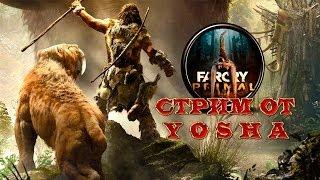 Стрим Far Cry Primal. Кровавый Бивень. Квест большая охота.