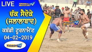 🔴 [LIVE] Chak Saidoke (Jalalabad) Kabaddi Tournament 4 Feb 2019 www.Kabaddi.Tv