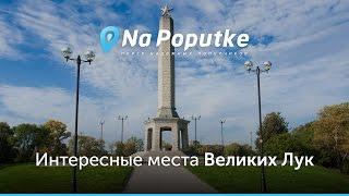 видео Волоколамск. Клип про город Волоколамск зимой
