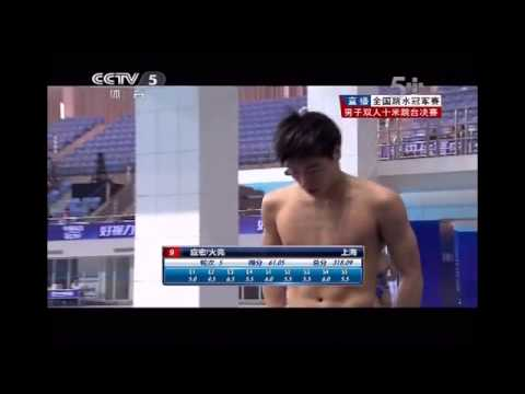 2013 china diving championships : synchronised men's 10m platform