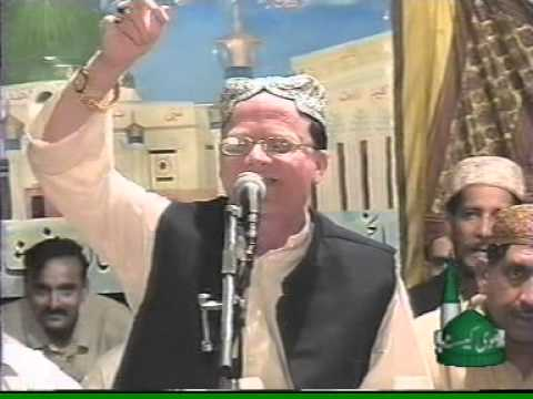 Naat Sharif by Hafiz Muhammed Hanif bega Sab 1/2