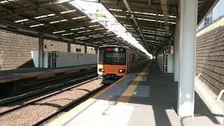 東武50050系急行中央林間行@宮崎台駅