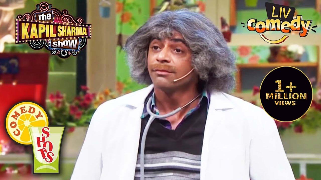 गुलाटी ने सुनाया चंदू की शादी की कहानी!   The Kapil Sharma Show   Comedy Shots