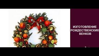 Работа в Польше, Фабрика по изготовлению новогодних украшений для дома нужны женщины и мужчины !