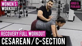 CESAREAN / C-Section Recovery workout! (Hindi / Punjabi)
