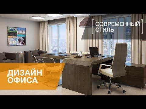 Дизайн интерьера офиса компании «FBS»