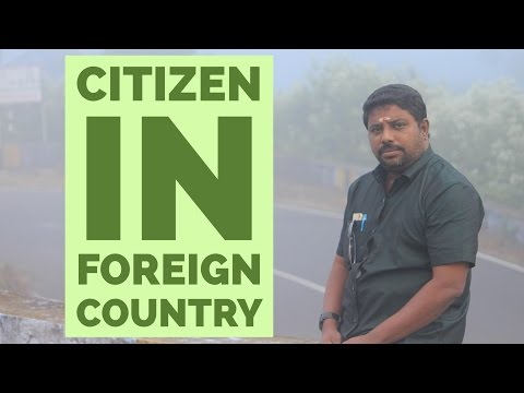 Citizen in Foreign Country by DINDIGUL P CHINNARAJ ASTROLOGER INDIA