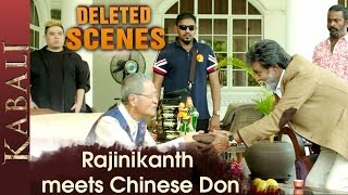Rajinikanth Gets a Gun from Don | Kabali Deleted Scenes | Radhika Apte | Pa Ranjith | V Creations