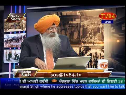 SOS 8/28/17 P.3 Dr. Amarjit Singh : TV84...