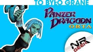 Panzer Dragoon Orta (Xbox) - To bylo grane CE #36