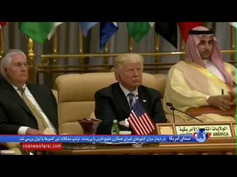 انتقادات پادشاه عربستان از جمهوری اسلامی: تاب تحمل مان مقابل ایران تمام شده است