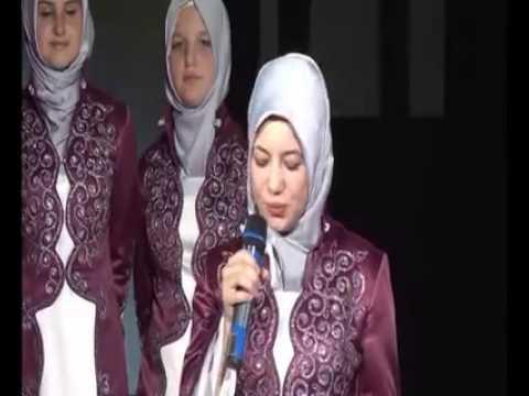 Europäische muslimische Heiratsstätten
