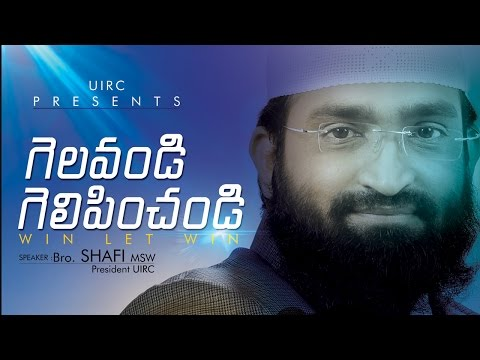 UIRC : WIN LET WIN Telugu Motivational Speech